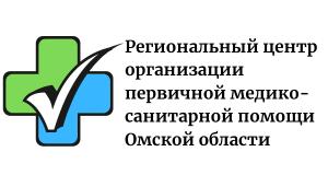 РЦ ПМСП