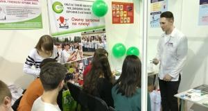 Мероприятия ОЦМП к Всемирному дню здоровья