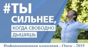 Информационная кампания ОЦМП